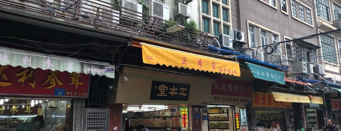 Qingping Market is one of shops in china.