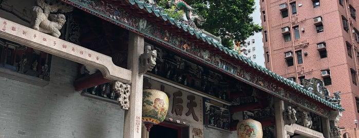 Tin Hau Temple Garden is one of Hk.