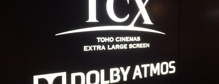 Toho Cinemas is one of สถานที่ที่ おぱんだ ถูกใจ.