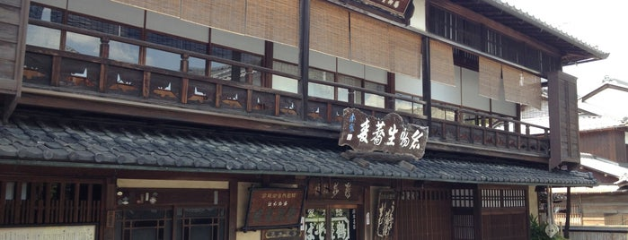 蕎麦屋(滋賀)
