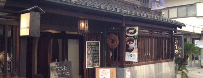 omo cafe is one of Kyoto.