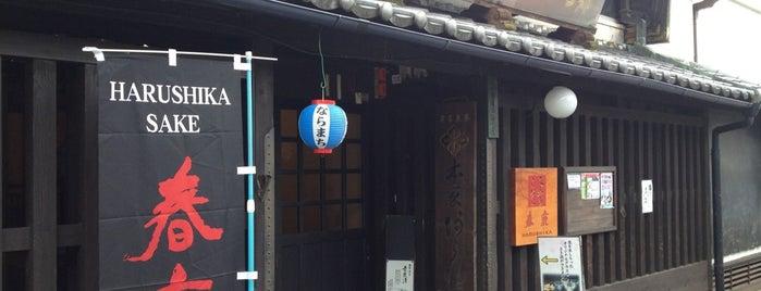 Imanishi Harushika Sake Brewery is one of Tempat yang Disimpan ぎゅ↪︎ん 🐾.