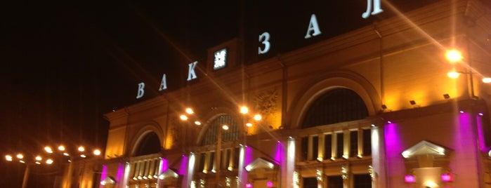 Железнодорожный вокзал Витебск / Vitebsk Railway Station is one of поездки, путешествия.