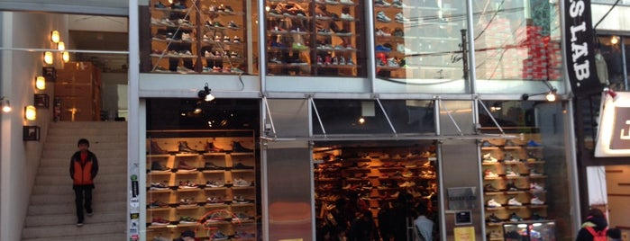 Kicks Lab. is one of Shops Tokyo.
