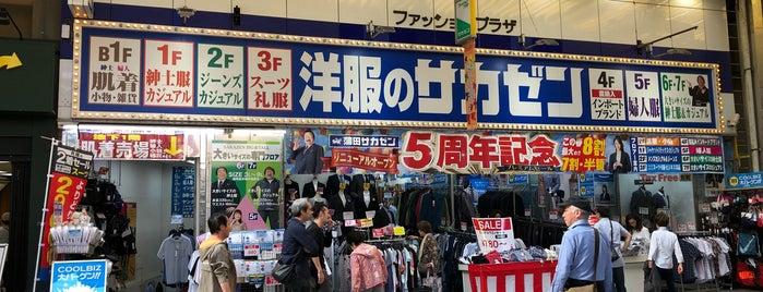 サカゼン 蒲田店 is one of Posti che sono piaciuti a Shigeyuki.