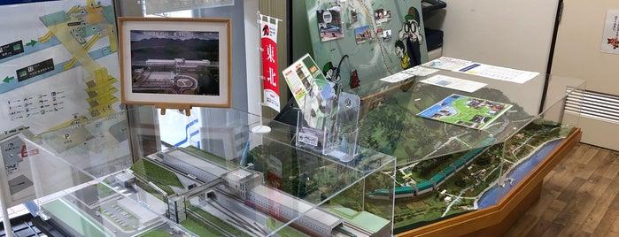 道の駅 いまべつ 半島ぷらざアスクル is one of Lugares favoritos de 高井.