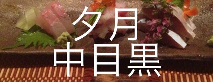 夕月 is one of Tokyo Casual Dining.