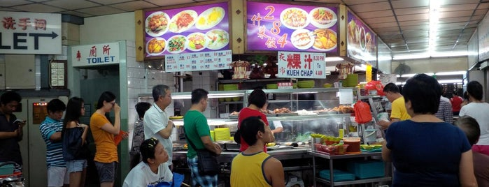 284 Kueh Chap is one of Micheenli Guide: Supper hotspots in Singapore.