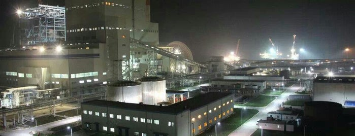 İçdaş Enerji Üretim ve Yatırım A.Ş. is one of Lieux qui ont plu à Gülşen.