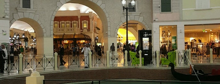 Lagoon mall is one of GCC Must visit.