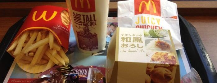 McDonald's is one of Danny'ın Beğendiği Mekanlar.