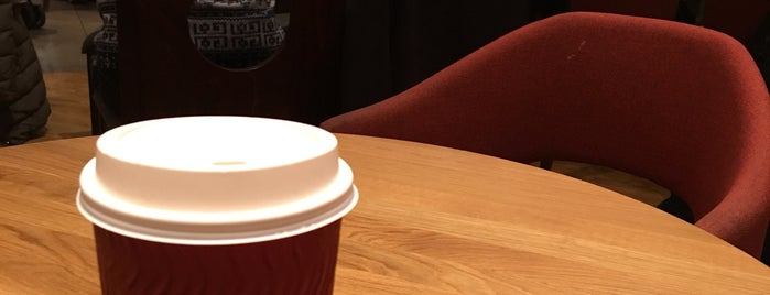 Costa Coffee is one of Reading coffeeshops 🇬🇧.