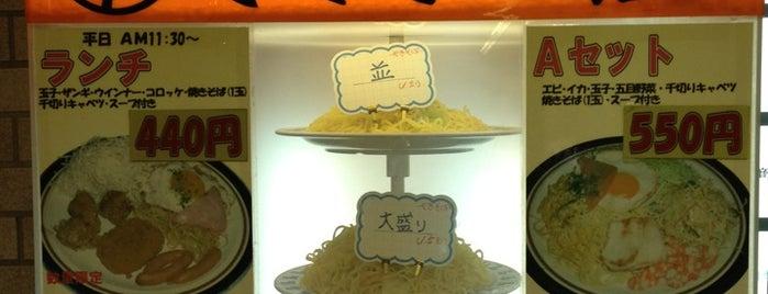 やきそば屋 大通店 is one of Markさんの保存済みスポット.