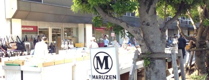 Maruzen is one of TENRO-IN BOOK STORES.