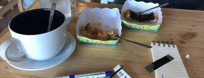 Mug Cafe is one of อุบลราชธานี - 2.