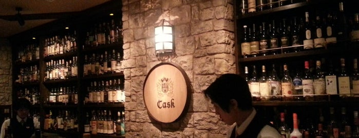 Bar CASK STRENGTH is one of Japonya.