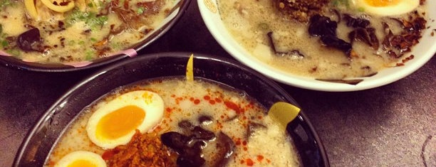 Ramen Keisuke Tonkotsu King Four Seasons is one of Singapore.