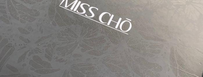 Miss Cho is one of Visitar en Panamá.