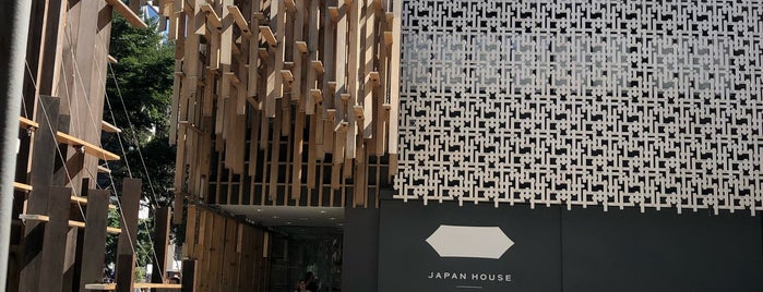 Japan House São Paulo is one of Carolさんのお気に入りスポット.
