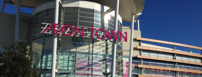 AEON Town is one of Minha lista.