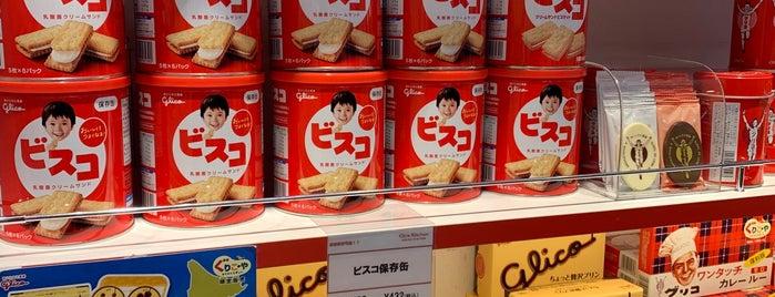 Glico-ya Kitchen is one of Tokyo 2015.