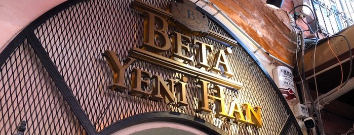 BETA Tea House is one of Orte, die Gurme gefallen.