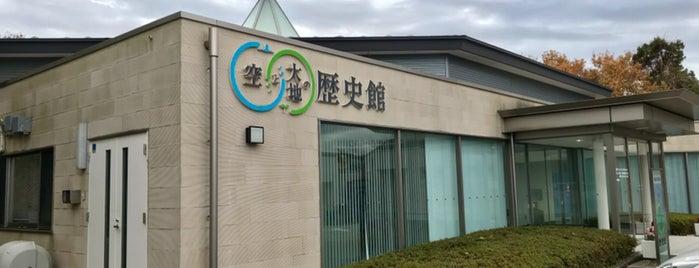 成田空港 空と大地の歴史館 is one of สถานที่ที่ Hideo ถูกใจ.