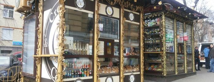 Croissants&Coffee is one of Tempat yang Disukai Galia.