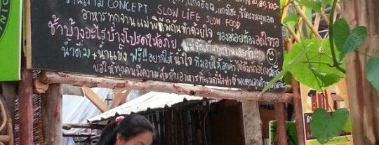 Daradalay is one of Bangkok.