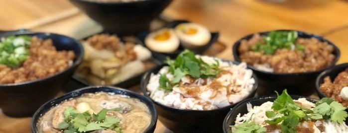 呷三碗福利社 Eat3Bowl is one of Micheenli Guide: Lu Rou Fan trail in Singapore.