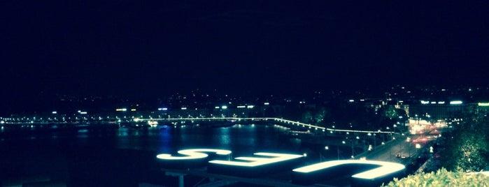 Izumi is one of Geneva.