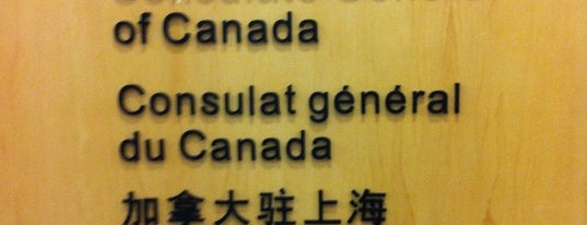 Consulate of Canada is one of shanghai.