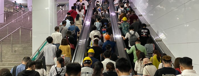 Hanzhong Road Metro Station is one of Metro Shanghai.