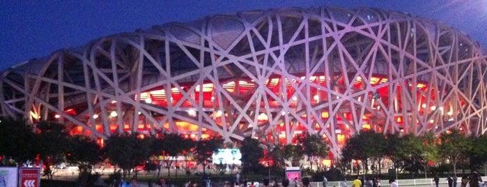 National Stadium (Bird's Nest) is one of Top Olympic Stadiums.