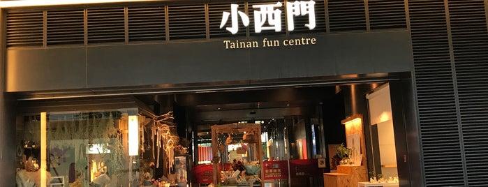 Shin-Kong Mitsukoshi Tainan Fun Center is one of Orte, die Simo gefallen.