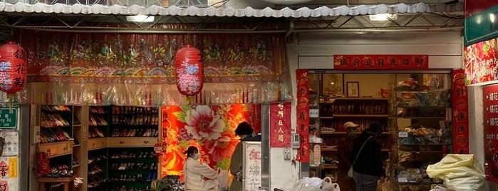 年繡花鞋 is one of Tainan.