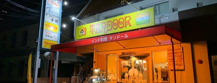 タンドール is one of สถานที่ที่ Nyoho ถูกใจ.