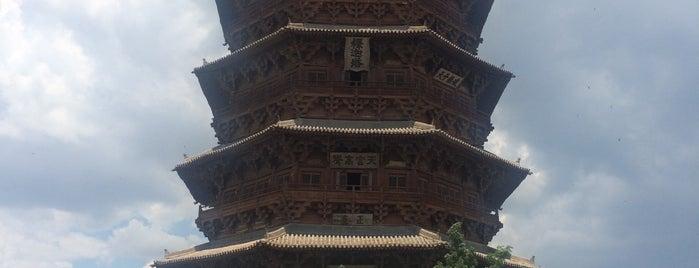 大殿 is one of DaTong.