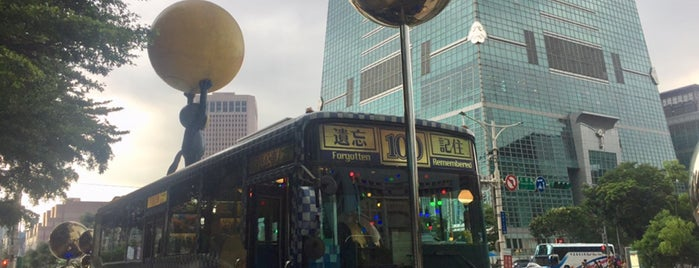 幾米月亮公車 The Moon Bus is one of Things to do - Taipei & Vicinity, Taiwan.