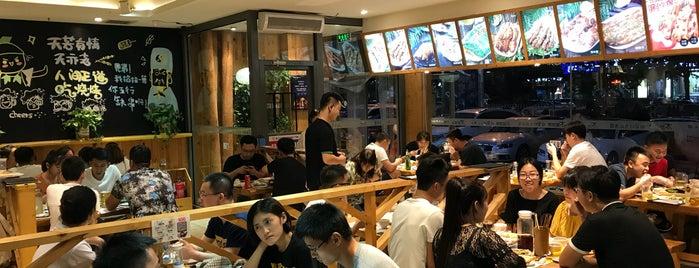 木屋烧烤 is one of Orte, die Edward gefallen.