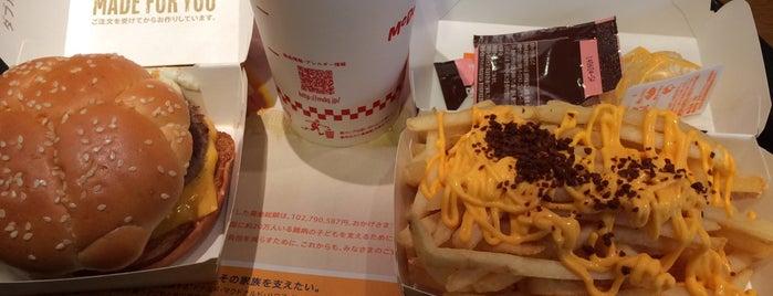 McDonald's is one of Tokyo & Yokohama.