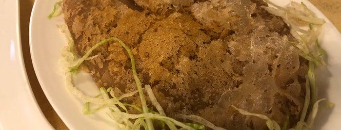 彭家園 is one of 《臺北米其林指南》必比登推介美食 Taipei Michelin - Bib Gourmand.
