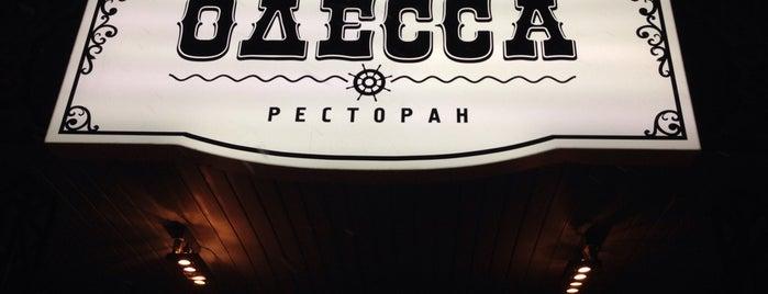 Одесса is one of Саратов.