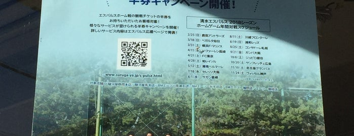 駿河屋 馬渕店 is one of 静岡の中古ゲーム・ホビーショップ.