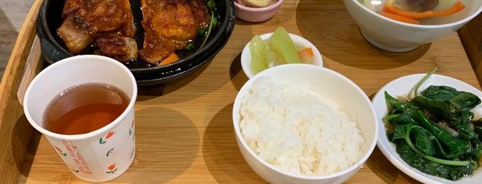 溫定食 is one of Taipei.