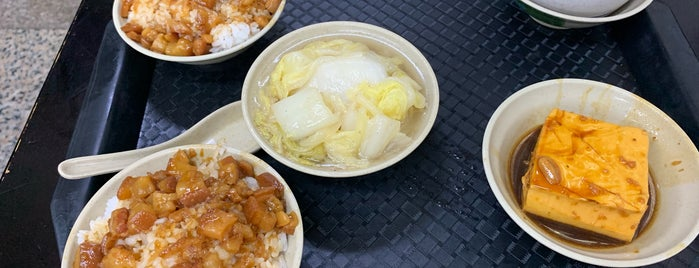 今大魯肉飯 is one of Taipei.