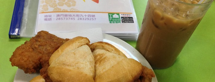 Sing Lei Cha Chaan Teng is one of Macao Must Eat !.