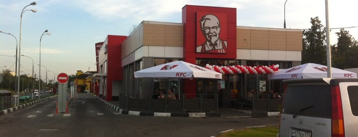 KFC is one of Orte, die Alexander gefallen.