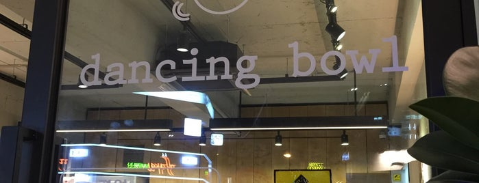 Dancing Bowl is one of 서울.