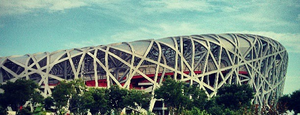 National Stadium (Bird's Nest) is one of China highlights.